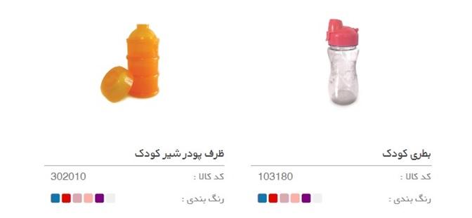 قیمت ظروف غذای کودک