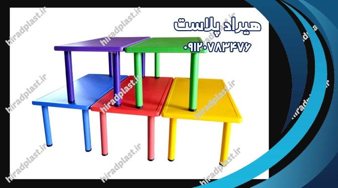 میز پلاستیکی مطالعه