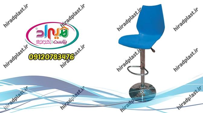 صندلی پلاستیکی اپن