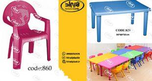 قیمت میز صندلی پلاستیکی کودک