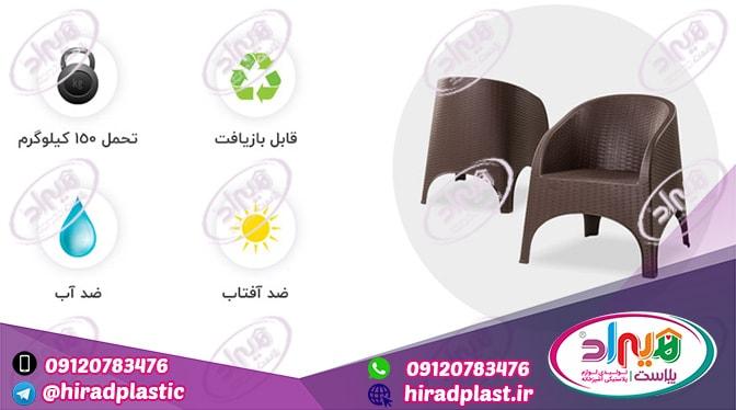 صندلی پلاستیکی مبلی